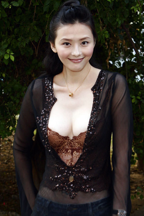 Cecelia Hsiao Photo Gallery