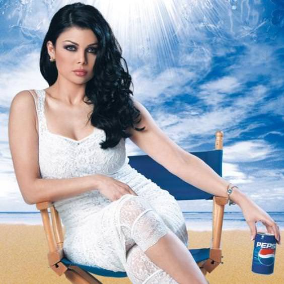 Haifa Wehbe Photo Gallery