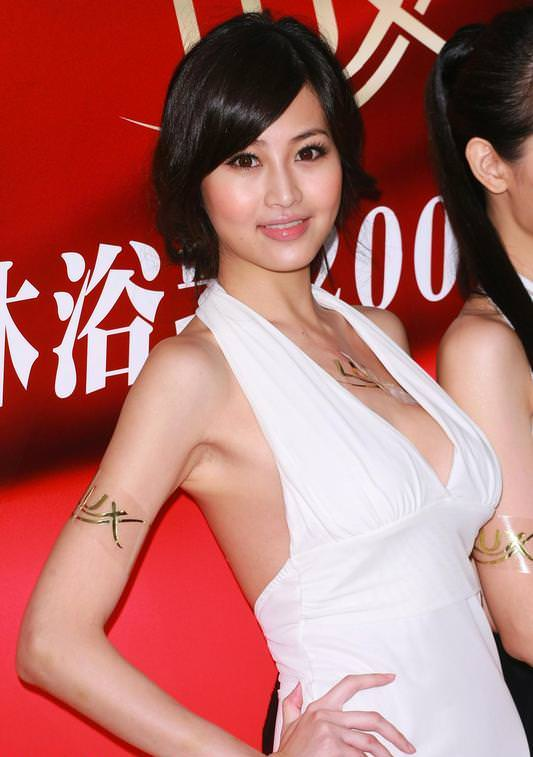 Ruru Lin Photo Gallery